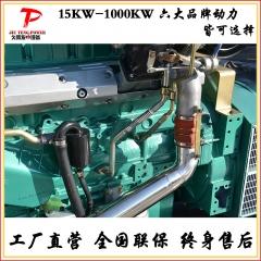 300千瓦发电机 玉柴300KW柴油发电机组 全铜 无刷大型柴油发动机