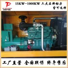 静音移动发电机 户外用移动拖车式柴油发电机 120KW柴油发电机