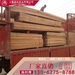 环保木质家具 柳桉木板材 烘干木地板材 柳桉木硬杂木 上色性好