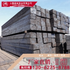 建筑材料油浸枕木 落叶松枕木 桥梁枕木 多规格原木 厂家供应定制