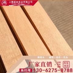 自然防腐硬木 柳桉木硬杂木 柳桉木木方 质优 价格实惠
