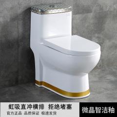 金威德胜彩色座便器虹吸陶瓷横排坐厕抽水直冲彩金马桶超漩坐便器