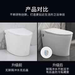 智能电动马桶无水箱脉冲式坐便器新动力冲刷触控脚踢冲水陶瓷洁具