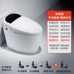 智能马桶一体式全自动无水箱家用马桶即热式冲水电动感应坐便厂家