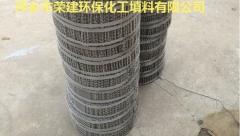 厂价供应丝网除沫器填料化工填料 丝网填料