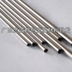 SUS321不锈钢毛细管,不锈钢针管