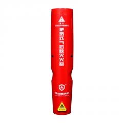 气溶胶灭火器 便携式家用车载灭火器 0.5kg消防器材无压灭火器