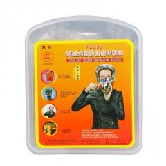 消防面具 防毒防烟防火面具 过滤式自救呼吸器火灾逃生面罩面具