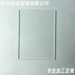 厂家定做  触摸屏玻璃 开关面板 超薄小片家电玻璃面板 丝印打孔