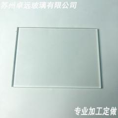 钢化玻璃厂家定制加工批发3mm小片普通超白鱼缸玻璃 高透玻璃直销