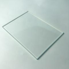 钢化玻璃厂家定制小片普通超白浮法灯具丝印磨砂鱼缸相框玻璃面板