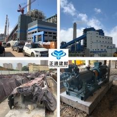 正通建材 CGM-1高强自密实砂浆 微膨胀自密防离析混凝土 厂家直销