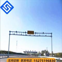 龙门架高速公路ETC专用龙门架纯钢制作可定制龙门架