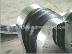 深圳建材/武汉建材 供应建材钢边橡胶止水带/