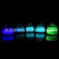 长余辉高亮蓝色发光粉防水粉蓄光型夜光粉荧光粉环保颜料塑料涂料