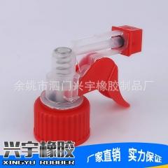 厂家供应新款红色手扣式方枪化妆品喷枪多规格喷雾器大量批发