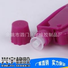 新款手扣式方枪化妆品喷枪多规格喷雾器厂家直销 品质保证