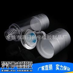 长期批发供应新款真空瓶化妆品分装瓶透明化妆品瓶