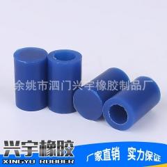 厂家直销新款橡胶密封圈蓝色防水防尘橡胶制品密封垫片可定制