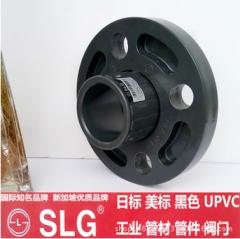 日标 英制英标 SLG立胜 UPVC双片式法兰 活动法兰 DN50 60mm 2寸 48mm