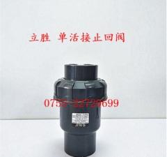 SLG 耐酸碱UPVC单向阀 1-1/4寸 灰色PVC-U止回阀 DN32 38mm 日标 日/英标