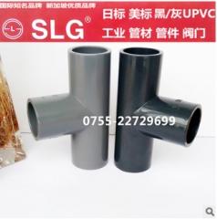 SLG 英标英制 日标JIS 黑色PVC等径三通 UPVC三通 60mm 2寸 DN50 22mm