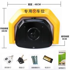 源头厂货 克丁盾干电池遥控停车位地锁 防水智能遥控车位锁地锁
