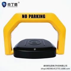 克丁盾D型智能遥控车位锁地锁蓝牙感应APP防撞停车位锁源头工厂