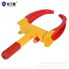 厂家品牌货源牛角车轮锁汽车轮胎锁虎钳防盗锁车器中小汽车夹子锁