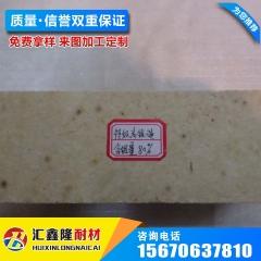 耐火材料厂家 高铝砖 粘土砖 加工异型砖 量大从优