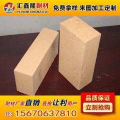 优质粘土砖 耐火砖  河南厂家专业生产诚信服务量大从优