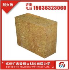 河南耐火砖厂家直销  硅莫砖 产品质量好 量大从优 欢迎咨询