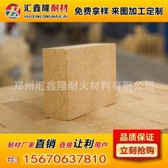 新密耐火砖生产厂家:主营优质粘土砖 耐火砖 厂家批发
