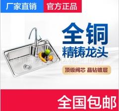 箭牌卫浴厨房不锈钢拉丝一体菜盆单槽水槽套装SUS304承接OEM贴牌