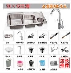 箭牌卫浴厨房不锈钢拉丝多功能带垃圾桶洗菜盆槽水槽提供OEM贴牌