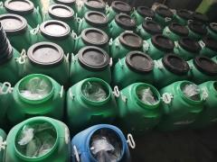 108建筑胶水环保配方防水乳胶漆用树脂水性涂料厂家批发