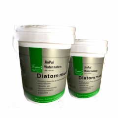 金派水性硅藻泥涂料卧客厅室弹涂料墙面漆DIY纯天然零甲醛硅藻乳