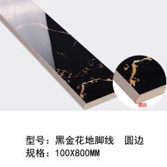 佛山瓷砖踢脚线100*800客厅卧室黑色防水欧式现代耐污染地脚线