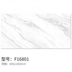 佛山瓷砖 厂销瓷砖800x1600地砖仿大理石客防滑厅地板砖大厅地面