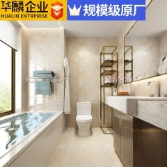 特权金  华麟企业佛山瓷砖地砖免费设计VR效果图地板砖通体大理石