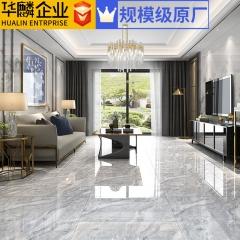 特权金华麟企业佛山瓷砖地砖免费设计VR效果图地板砖通体大理石