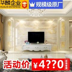 华麟企业 套餐大理石电视背景墙瓷砖欧式客厅石材罗马柱微晶石