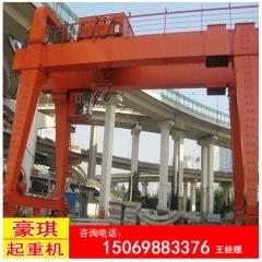 厂家出售单梁起重机 双梁起桥式起重机 电动葫芦起重机 支持定制