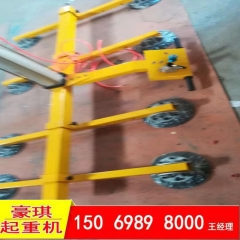 厂家直销起重机石材吸盘水泥板真空吸盘吊具石材吸吊机