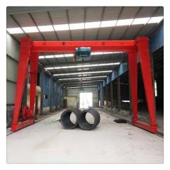 供应电动龙门吊小型龙门架10吨16吨20吨32吨龙门吊门式起重机批发