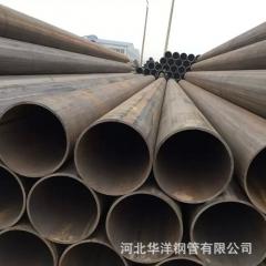 华洋钢管销售生产 Q235B直缝焊管 高频焊接钢管 欢迎来电