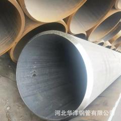 华洋钢管供应钢材现货焊管双面埋弧焊直缝钢管 欢迎选购