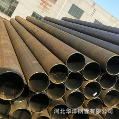 华洋钢管供应大口径薄壁热扩管小铁管冷拔精密管加工定制
