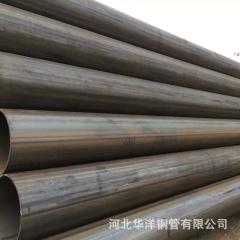 华洋钢管销售高频直缝焊管 低压流体输送用焊接钢管 脚手架钢管