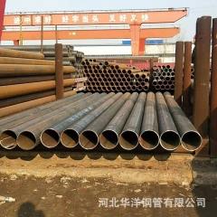 高频焊管 高频直缝焊接钢管 华洋钢管厂家 直缝钢管现货销售